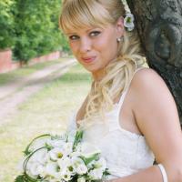 Невеста Надя